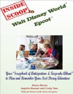 Inside Scoop to Walt Disney World® Epcot®