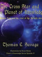 The Cross Star and the Planet of Knowledge